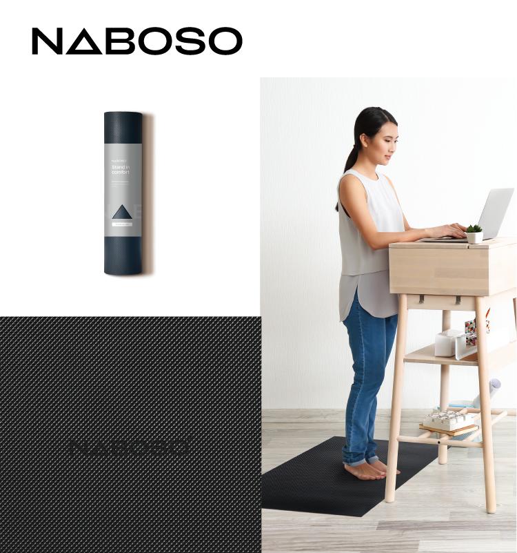 new naboso 4